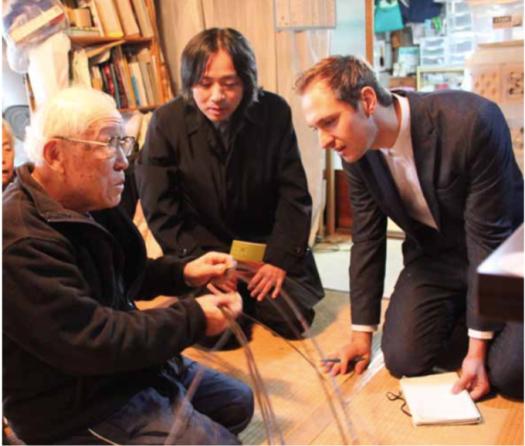 Hugh Miller with Katsushiro Sōhō